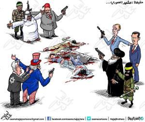 Il pantano Siria