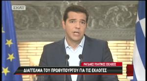 Tsipras si dimette. si rivota il 20 settembre