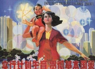Cina, la fine della politica del figlio unico