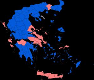 Grecia, vincono i conservatori