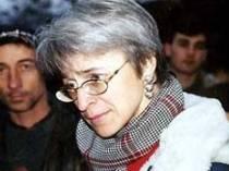 Mosca, assassinata la giornalista Politkovskaya