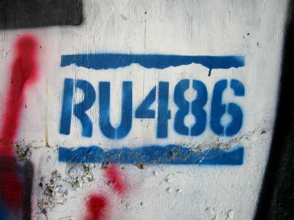 """""""Nuova legge su import della RU486"""""""