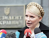 Ucraina: risultati finali