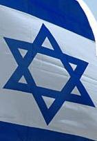 """Israele non è """"gli ebrei""""."""