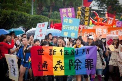Taiwan, il matrimonio egualitario è legge